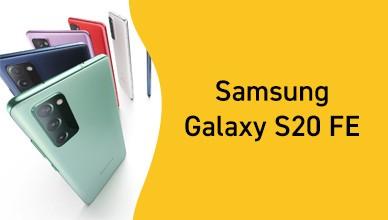 Samsung представила Galaxy S20 FE: когда поступит в продажу и сколько будет стоить