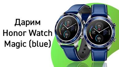 Популярные Смарт-часы Honor Watch Magic (Blue) за отзыв о нашей работе!