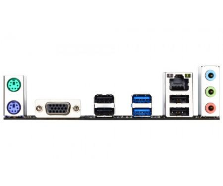 Материнская плата Gigabyte GA-F2A68HM-S1 Socket FM2+