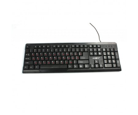 Клавиатура Maxxter KB-209-U