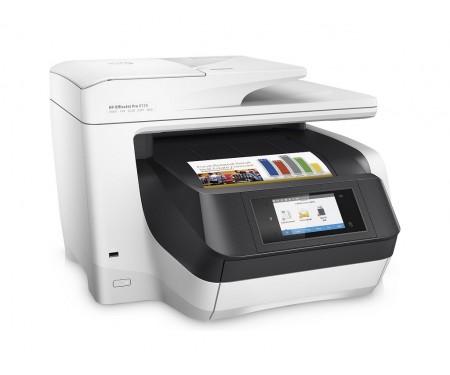 HP OfficeJet Pro 8720 Wi-Fi (D9L19A)