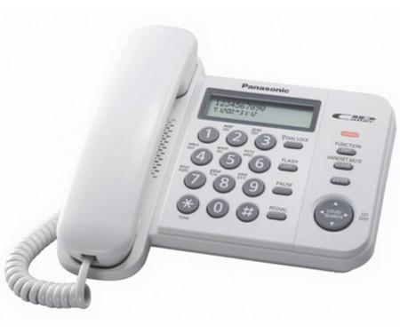 Телефон Panasonic KX-TS2356UAW White