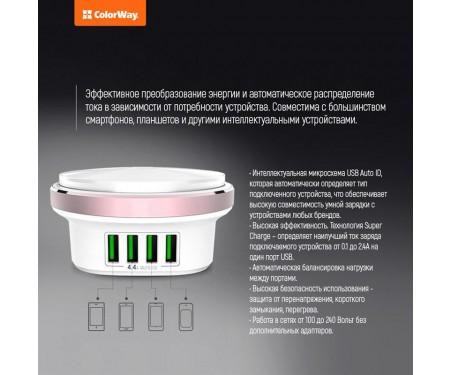 Светильник LED ColorWay CW-CHL44A White