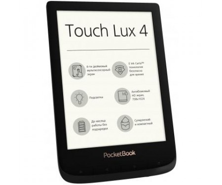 Электронная книга PocketBook 627 Touch Lux4 Obsidian Black (PB627-H-CIS)