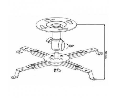 Кронштейн для проектора Walfix PB-14B