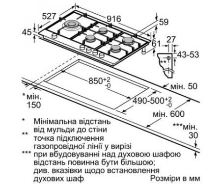 Варочная поверхность Bosch PRS 9A6D70 (PRS9A6D70)