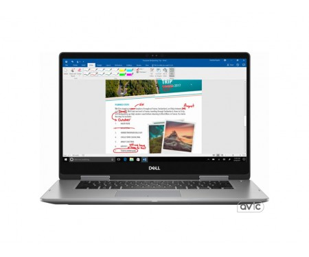 Dell Inspiron 7573 (I7573-5132GRY-PUS)