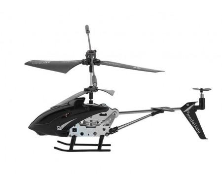 Вертолет на радиоуправлении Mould king Black (33008K-1)