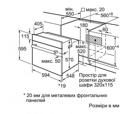 Духовка Siemens HB514FBR0T