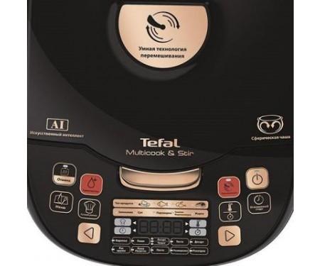 Мультиварка TEFAL RK901 (RK901832)