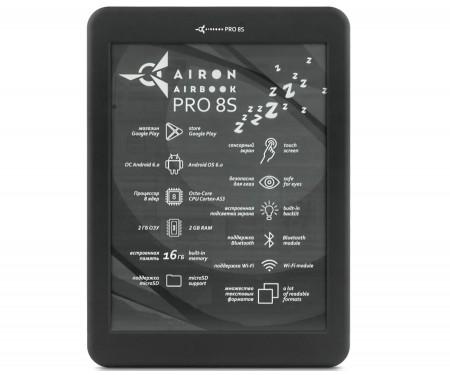 Электронная книга с подсветкой AirBook Pro 8s