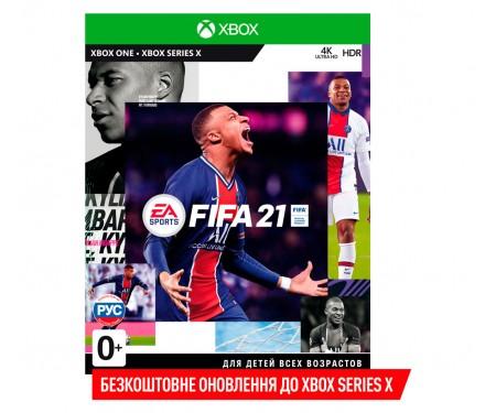 Игра для Microsoft Xbox Series X/S/One FIFA 21 (1098213)