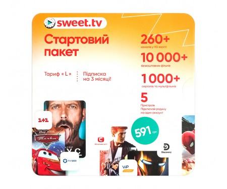 Стартовый пакет SWEET.TV Тариф L на 3мес.