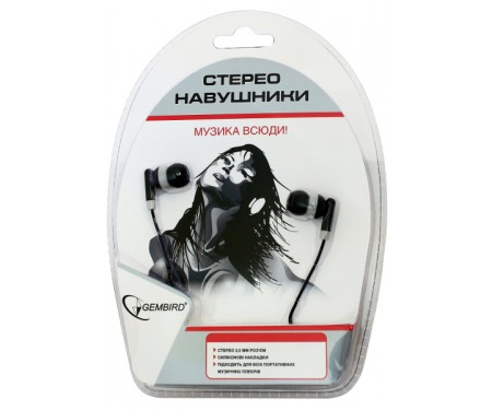 Наушники Gembird MP3-EP21