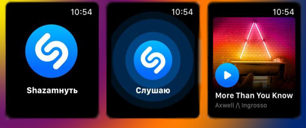 Приложения для часов от Apple