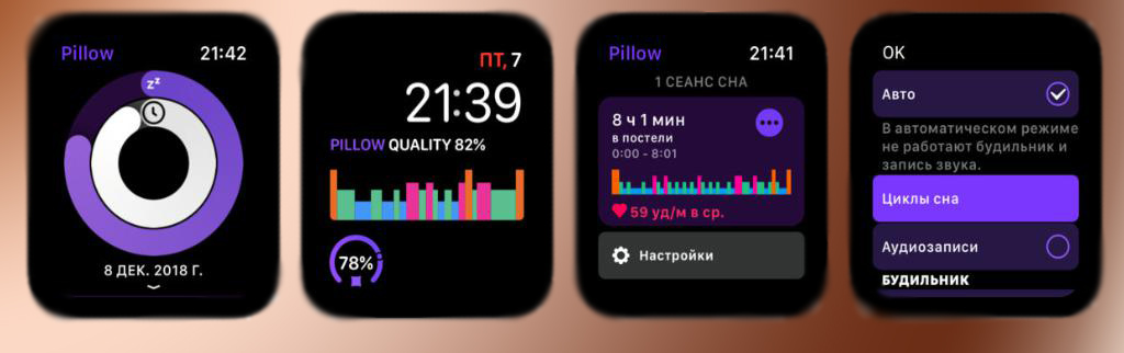 Скачать приложения для Эпл Воч
